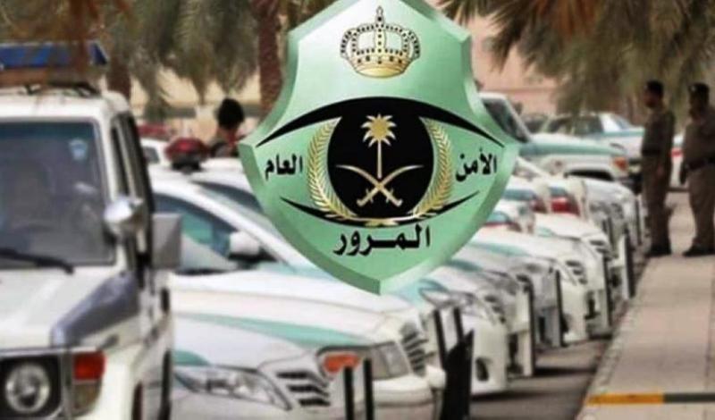 ما هو الإجراء المطلوب حال عدم الرد بشأن الاعتراض على مخالفات ساهر؟..المرور يوضح