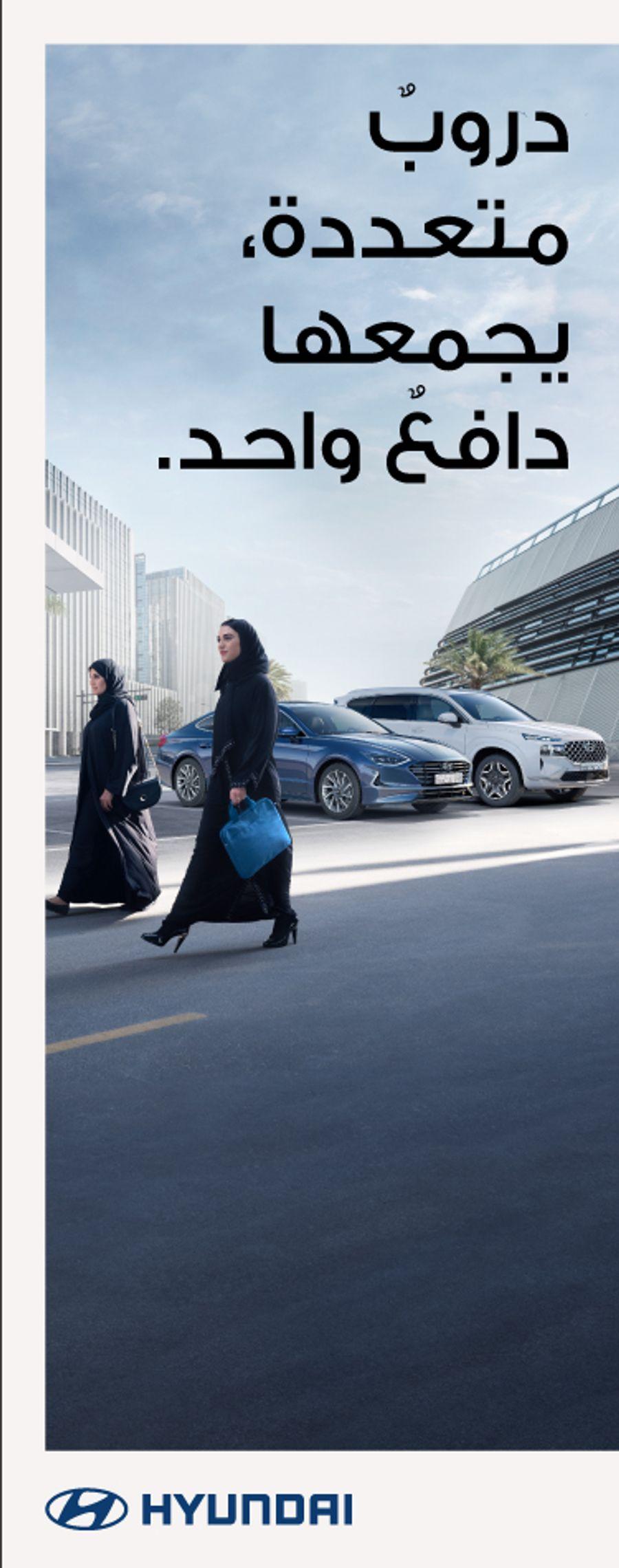 Hyundai Saudi Woman Campaign