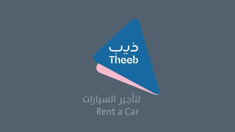 Theeb Rent a Car gets ISO 45001 and ISO 14001 certificates for health, safety and environment.