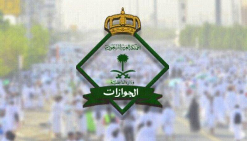 الجوازات تكشف خطوات وشروط إصدار التصاريح الإلكترونية لدخول المقيمين إلى مكة