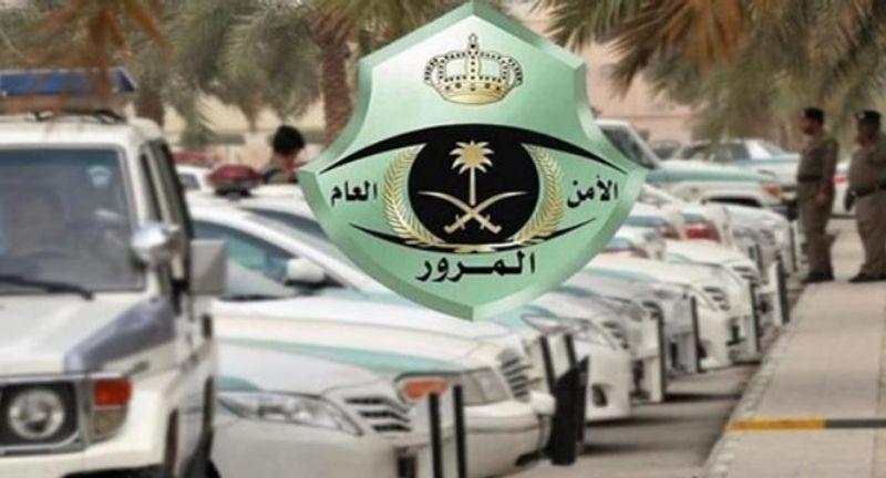 المرور يعلن عن 10 سيارات جوائز للسائقين الملتزمين بالإضافة إلى مكافآت وشهادات تقديرية