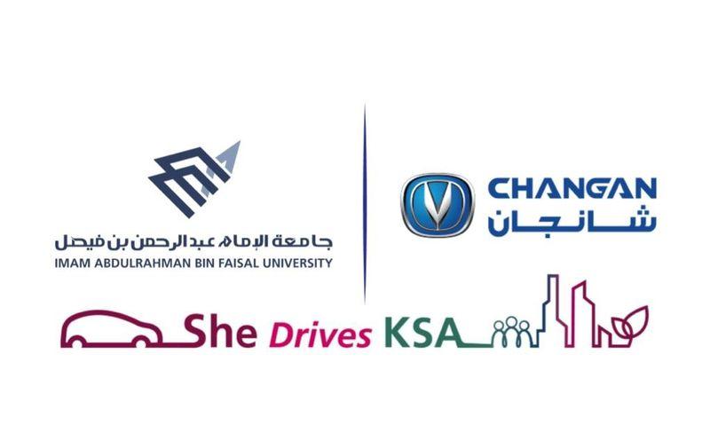 المجدوعي شانجان ترعى مبادرة اجتماعية عن أهمية قيادة المرأة