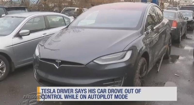 سائق يلوم نظام Autopilot في حادثة لتيسلا موديل X، والشركة ترد