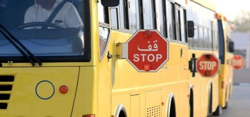 المرور يحذر: تجاوز حافلات النقل المدرسي على الطرق مخالفة..وإليك عقوبتها