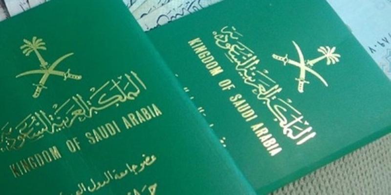 هل تمنع المخالفات المرورية إصدار أو تجديد جواز السفر؟ الجوازات ترد